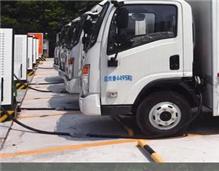 关注|杭州首个物流充电站正式运营