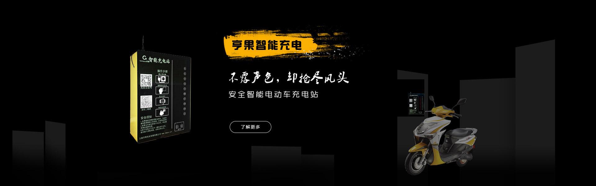 上海亨果实业发展有限公司