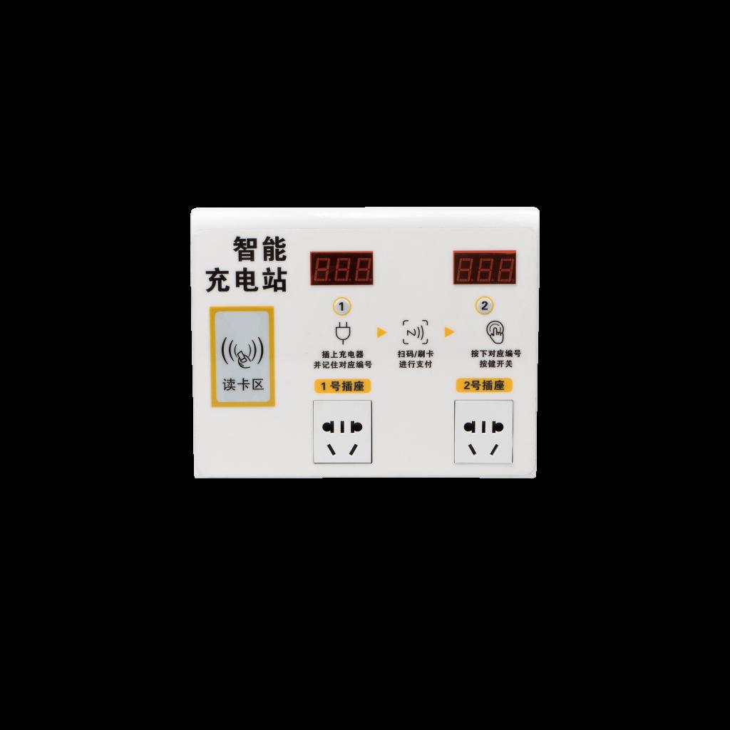 2路大功率智能充电站